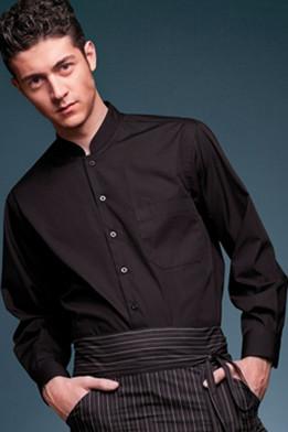 e8e1c1eca47 Vestuario y ropa laboral para Hostelería - SEDIFERENT UNIFORMES